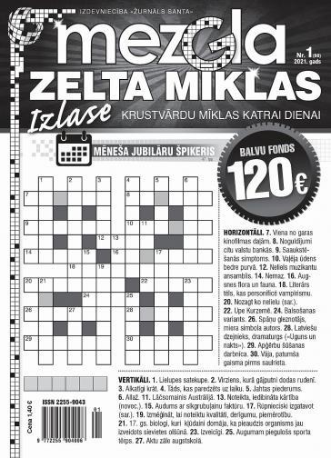 MEZGLA ZELTA MĪKLAS Nr. 1 2021