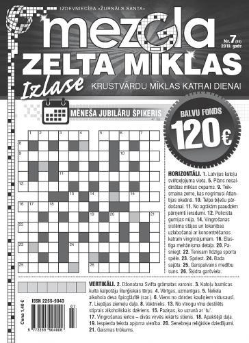MEZGLA ZELTA MĪKLAS Nr. 7 2019