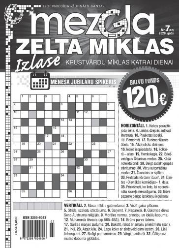 MEZGLA ZELTA MĪKLAS Nr. 7 2020
