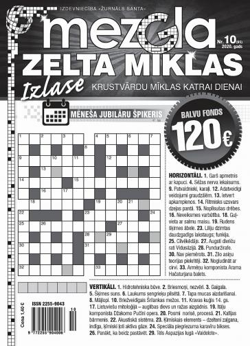 MEZGLA ZELTA MĪKLAS Nr. 10 2020