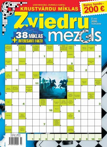 ZVIEDRU MEZGLS Nr. 2 2020
