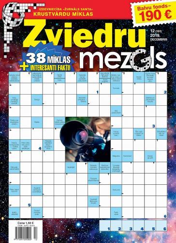 ZVIEDRU MEZGLS Nr. 12 2019