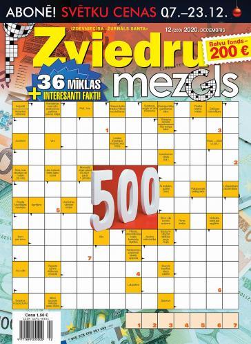 ZVIEDRU MEZGLS Nr. 12 2020
