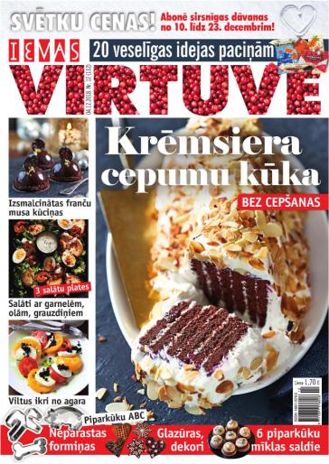 IEVAS VIRTUVE Nr. 12 2018