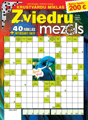 ZVIEDRU MEZGLS Nr. 4 2020