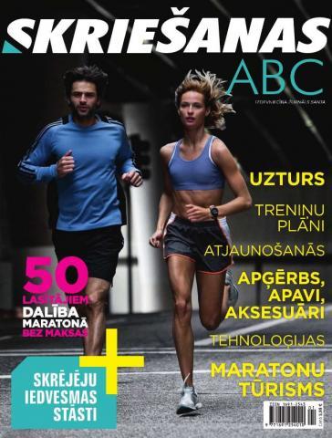 SKRIEŠANAS ABC 2016
