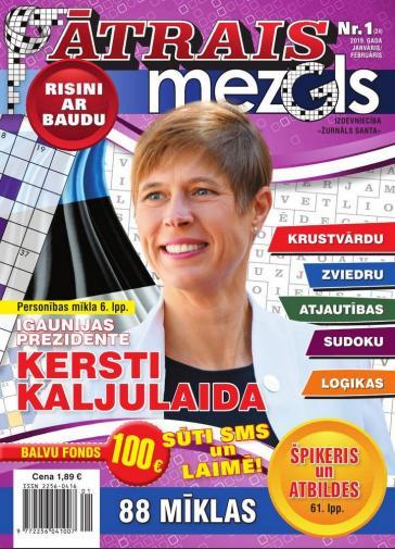 ĀTRAIS MEZGLS Nr. 1 2019