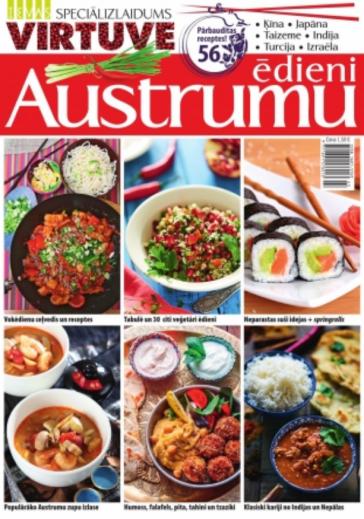 AUSTRUMU VIRTUVE 2019