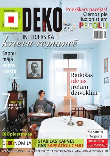 DEKO Nr. 1 2010