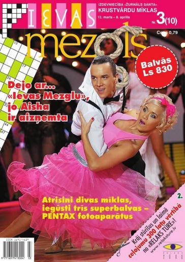 IEVAS MEZGLS Nr. 3 2008