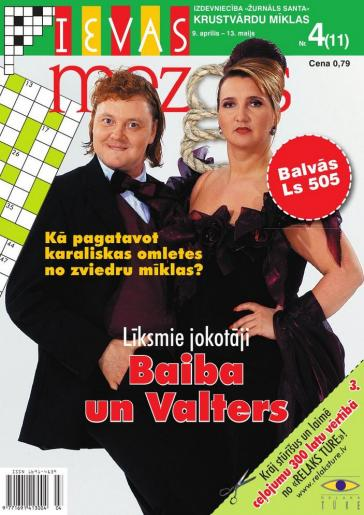 IEVAS MEZGLS Nr. 4 2008