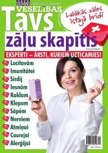 TAVS ZĀĻU SKAPĪTIS 2018