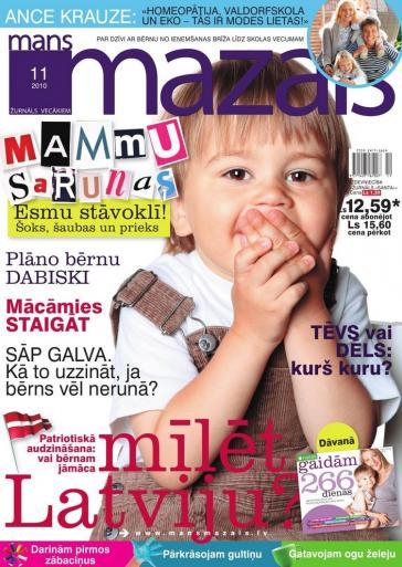 MANS MAZAIS Nr. 11 2010