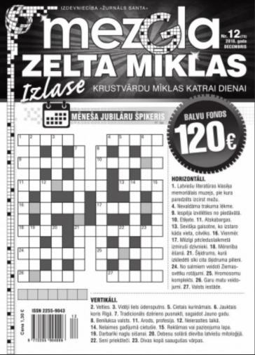 MEZGLA ZELTA MĪKLAS Nr. 12 2018