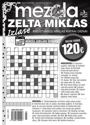 MEZGLA ZELTA MĪKLAS Nr. 3 2019