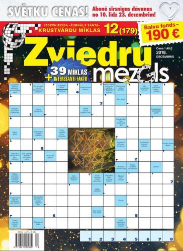 ZVIEDRU MEZGLS Nr. 12 2018